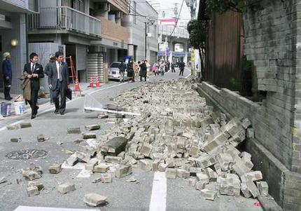 Thoughts About the Earthquake Disaster in Japan